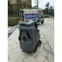 驾驶式洗地机 济南小区物业用洗地车
