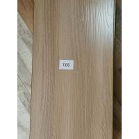 菲林克斯地板-实木系列 C66