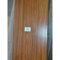 菲林克斯地板-实木系列 C63