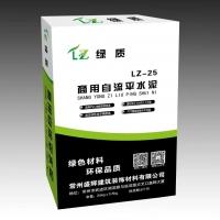 扬州绿质地面精准找平自流平水泥 家装地暖专用