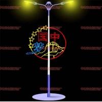2020国庆街道亮化 LED灯杆造型灯 瑞雪丰年图案装饰过街