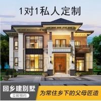 资阳农村自建房设计图纸;资阳欧式别墅定制设计;建房