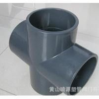 供应PVC管材管件专用油漆PVC油漆