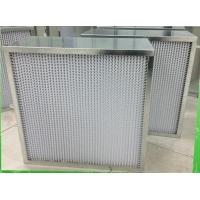 有隔板高效過濾器價格有隔板高效過濾器多少錢