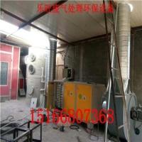 油漆房光氧废气净化工程案例山东烤漆房漆雾环保箱价格