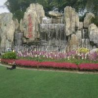承接大型假山景觀打造 水泥直塑仿真塑石假山