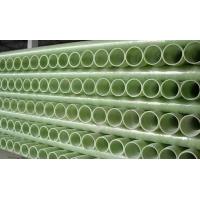 玻璃鋼夾砂管直徑80mm