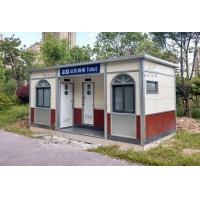 漳州智能移动厕所 环保公厕 钢结构整体厕所定做