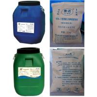VRA-Ⅱ型混凝土结构防腐涂料