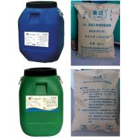 LM-混凝土结构防腐防水涂料