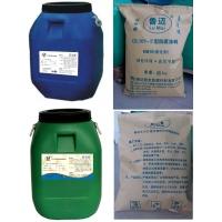 QL101-Ⅱ型防腐涂料