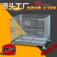 大型可折叠可移动直销物流车间储物网格铁箱仓储笼蝴蝶笼