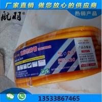 三胶四线 8.5*14 打药管 高压喷雾管PVC软管