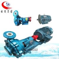 UHB耐腐耐磨砂浆泵防腐耐酸碱泵化工泵工程塑料泵