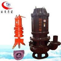 32ZJQ-13-15 潜水渣浆泵耐磨抽沙泵耐酸碱杂质污水处