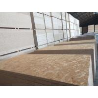 欧松板OSB欧松板定向结构刨花板