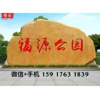 黄蜡石原石 厂家供应湖南景观石