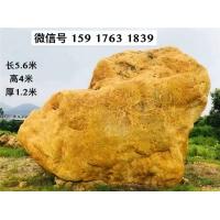 怀化公园风景石 张家界招牌刻字石 企业风水景观石