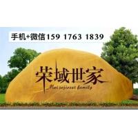 长沙公园风景石 主题公园黄蜡石 长沙园林景观石