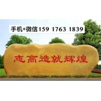 宜春公园风景石 吉安景观石价格 江西供应景观石批发