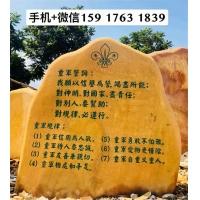 衡阳公园风景石 郴州企业招牌刻字石 美化园林景观石