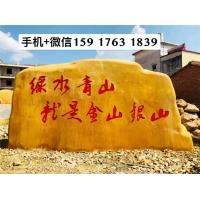 金华公园风景石 台州景观石材 浙江黄蜡石产地批发