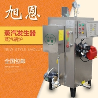 自然循环电锅炉9KW蒸汽锅炉机械及行业设备广州市旭恩能源