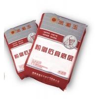金湘玉 粉刷石膏底层 环保建材产品 湖南长沙腻子粉