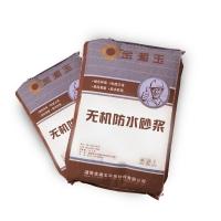 金湘玉 无机防水砂浆 环保建材产品 湖南长沙腻子粉