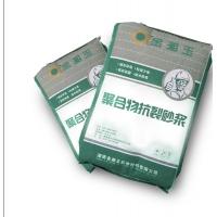 金湘玉 聚合物抗裂砂浆 环保建材产品 湖南长沙腻子粉