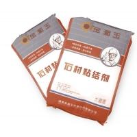 金湘玉 石材粘结剂 环保建材产品 湖南长沙腻子粉