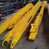 挖掘機中聯18米加長臂專業生產廠家