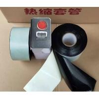 冷缠带|聚乙烯防腐胶带|铝箔胶带|铝箔冷缠带|山西管道防腐带