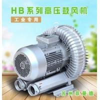 高压鼓风机2HB610H26-3KW三相380V高压风机厂家