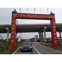 JBS-PBII型道桥聚合物改性沥青防水材料层
