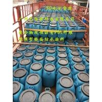 DPS無機滲透結晶防水劑/永凝液