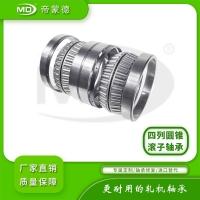 大连厂家直销更耐用的轧机轴承382948四列圆锥滚子
