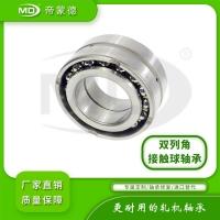 江苏帝蒙德双列角接触球热卖3230X2D/W33国产标准件轴