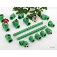 绿宝石家装管