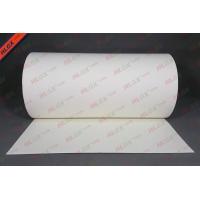 济南火龙 陶瓷纤维纸  硅酸铝制品