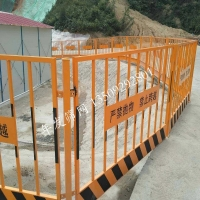 基坑临边防护栏 网片式工具化护栏 1.2*2.0米全竖管临边