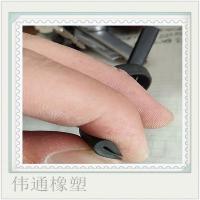 U型三元乙丙防塵條橡膠條玻璃嵌條密封條黑色包邊條