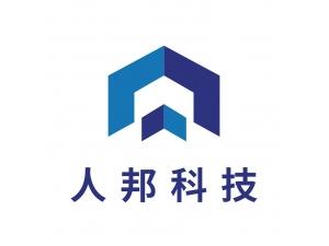 人邦共享工厂项目招商合作加盟