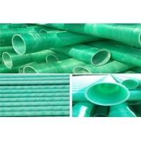 玻璃鋼電力管@淄博玻璃鋼電力管@玻璃鋼電力管生產