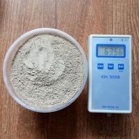 负氧离子粉 涂料用负离子粉