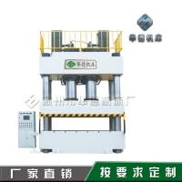 华德2000吨SMC玻璃钢制品模压油压机  2立方化粪池专用