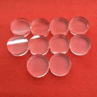 高温玻璃、壁炉玻璃、高温玻璃定制、高温玻璃批发