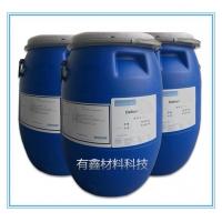 德謙904S分散劑用于水性和溶劑型體系