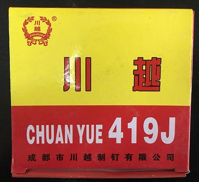 419�R丁