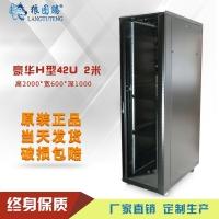 狼图腾机柜 供应豪华H型 42U 600*1000 2米 网
